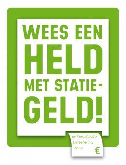 logo_weeseenheld_def_klein